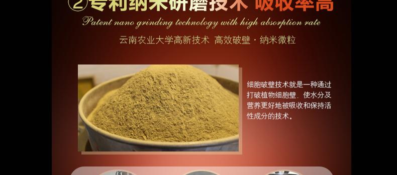丽江玛卡精片60g 约150片瓶 黑玛咖 黄金玛卡精片 - 何记茶轩 - 何记茶轩