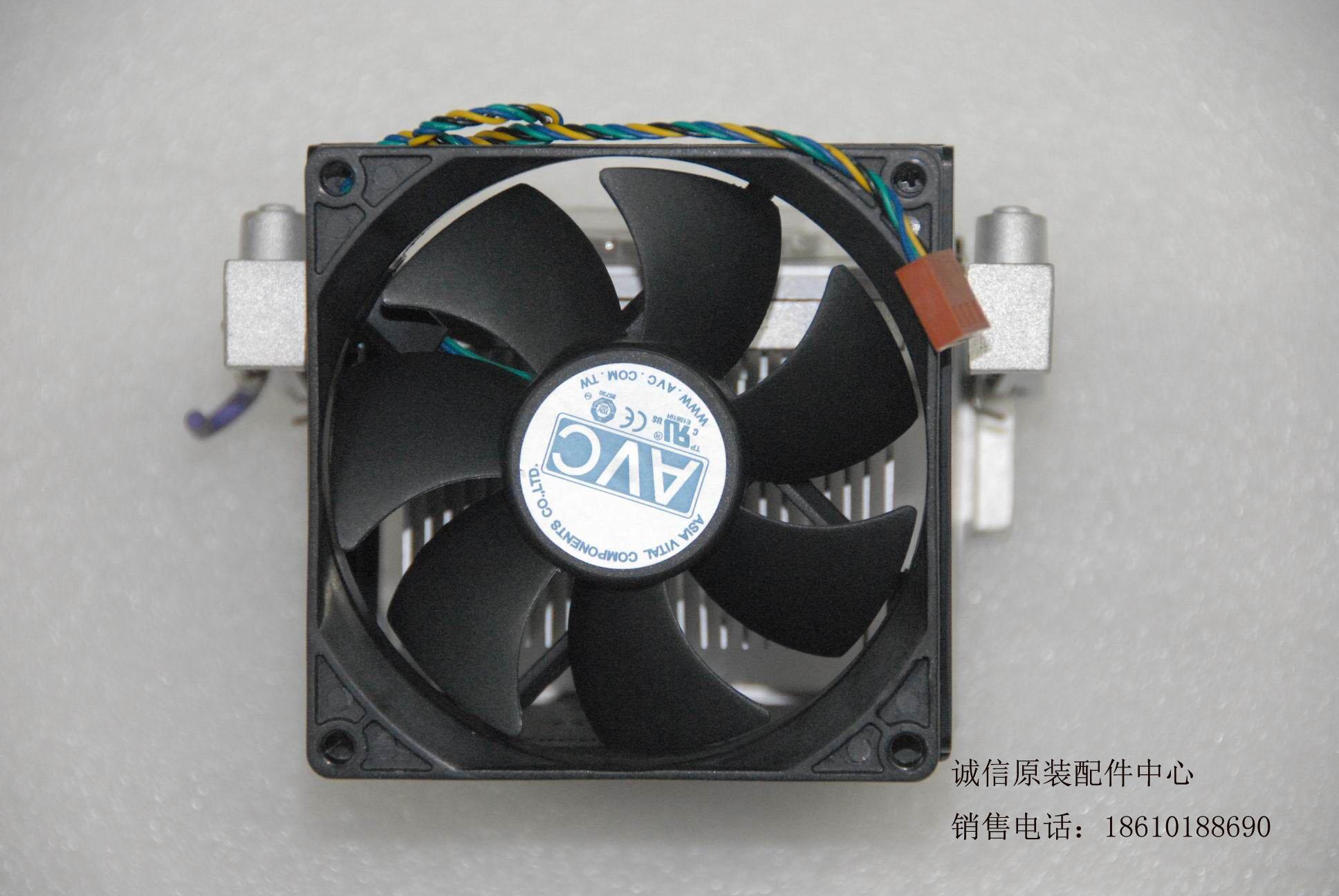 A associação ThinkCentreM8000SM6100SM6000sBTXCPU ventilador do radiador