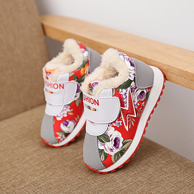 宝宝学步鞋秋冬棉鞋加绒保暖1-3岁儿童鞋小孩鞋男童鞋 女童运动鞋