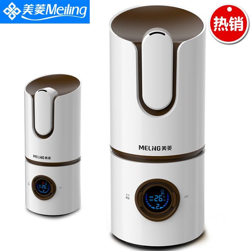 - a nagy kapacitású háztartási tisztító párásító kis mini levegő az aromaterápiás gép.
