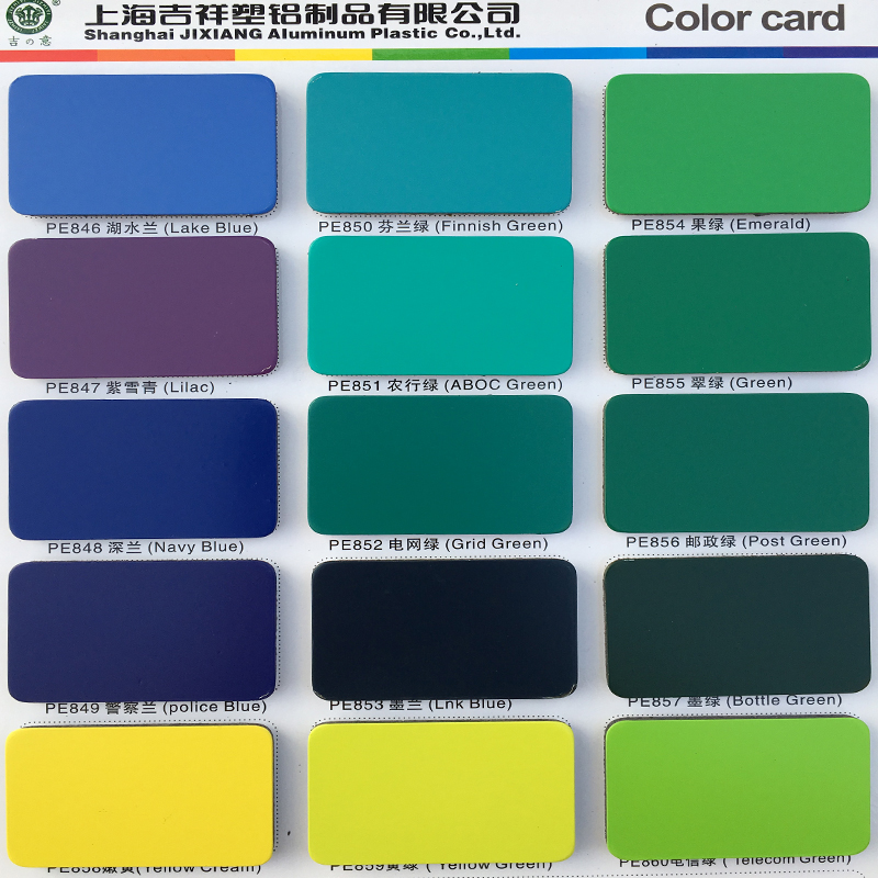 Manufacturers sell genuine auspicious aluminum plate, 3mm8 wire power grid, green interior wall, exterior wall curtain, advertising aluminum-plastic plate