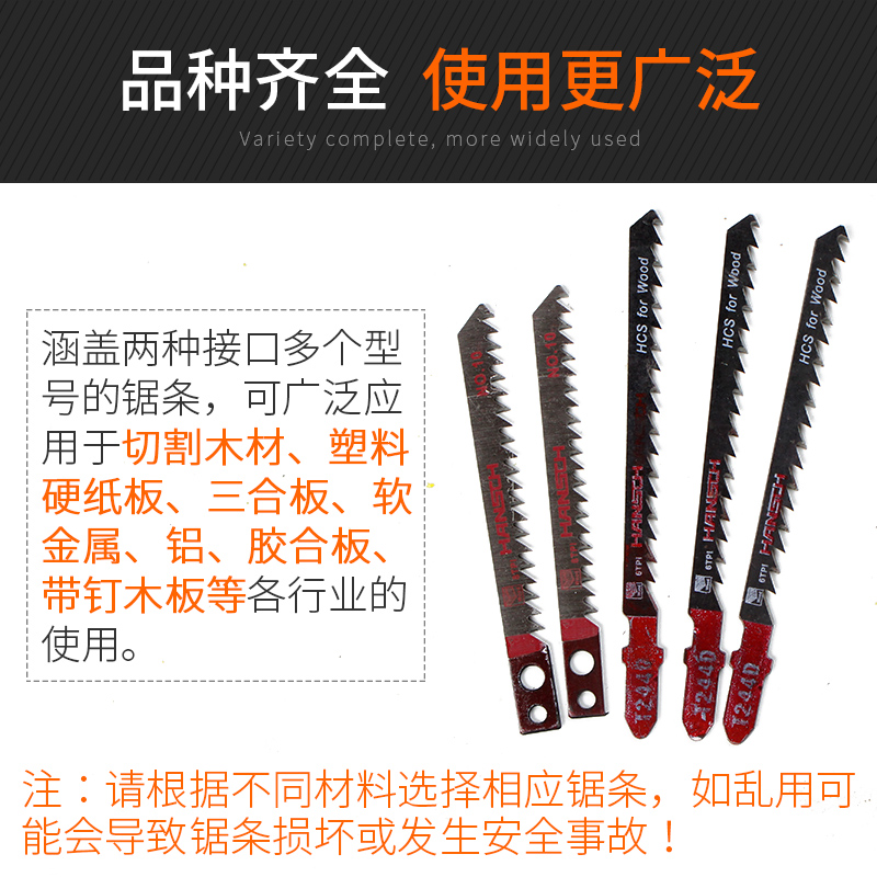 Curve of blade extended machine with coarse fine tooth wood aluminum metal cutting line saw blade