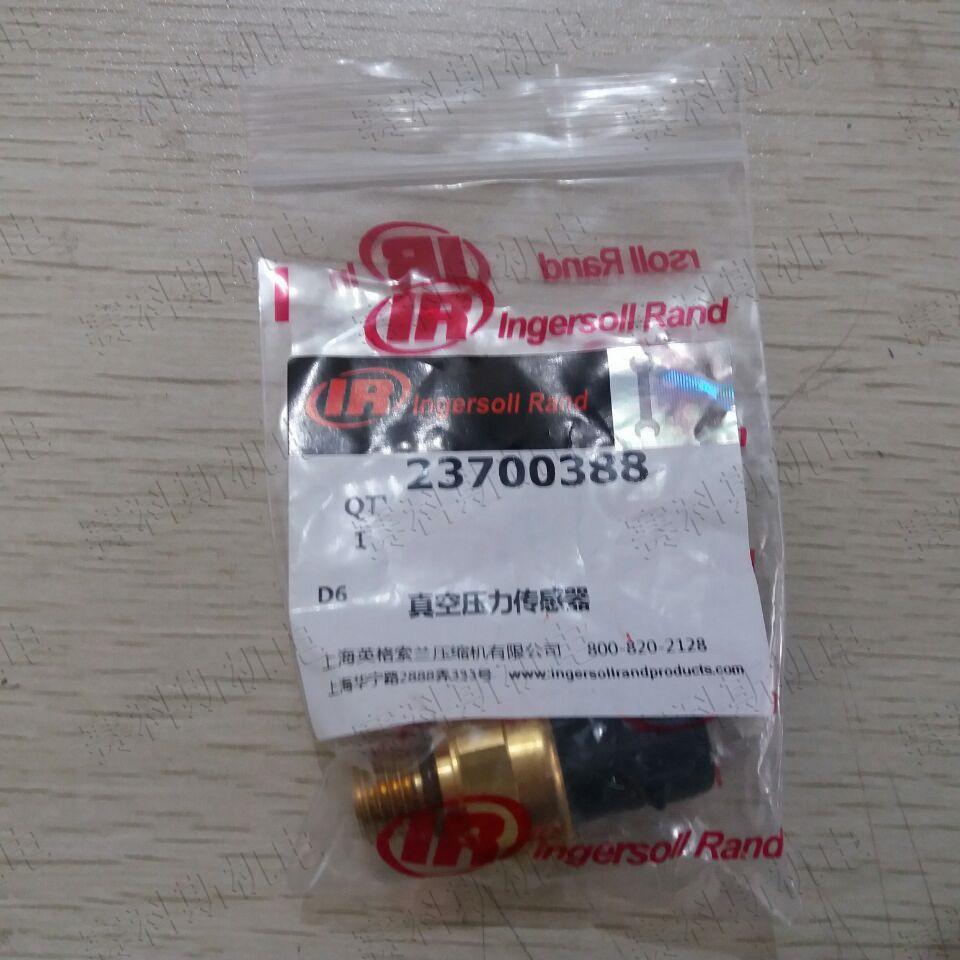 23700388 Ingersoll Rand вакуумный датчик давления Ingersoll Rand вакуумный насос частей ик датчик давления