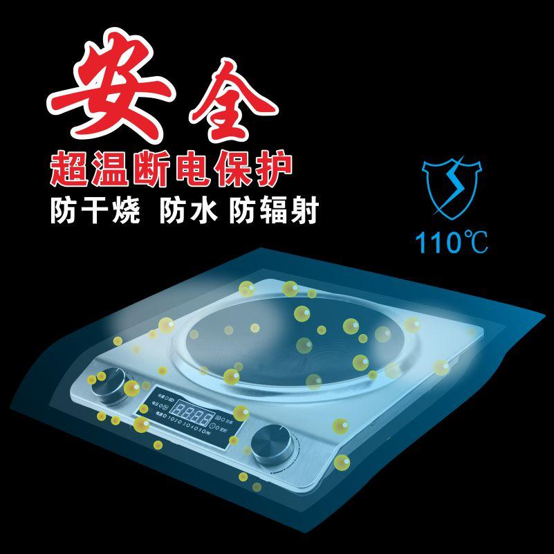 o casă inteligentă putere mare aragaz speciale cu 3000 de cuptor de gătit fierbinte - baterie electromagnetică.