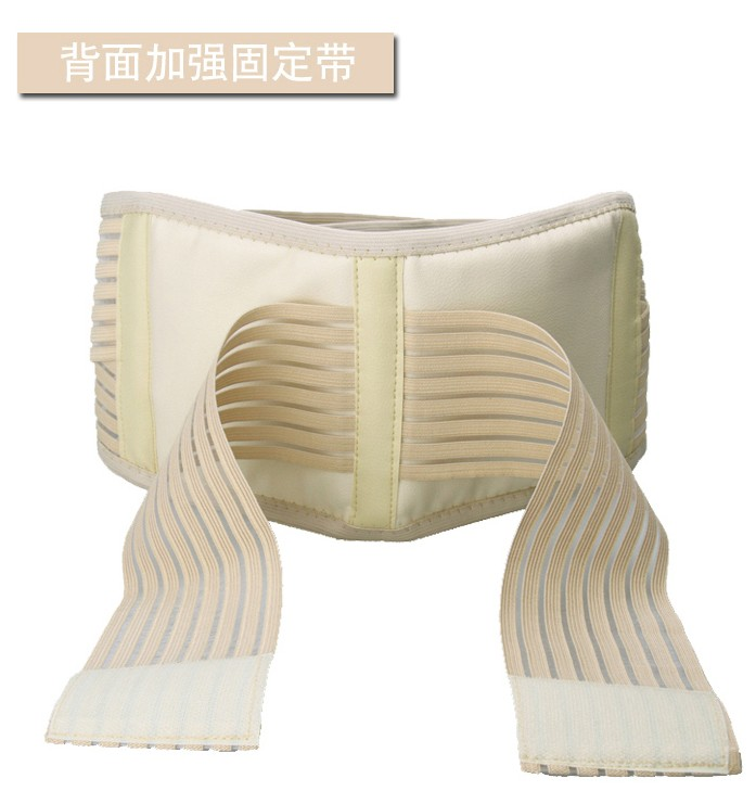 Since the magnetic tourmaline fever belt waist protecting lumbar muscle