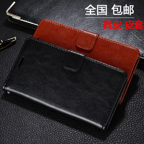 Jin M5 protective sleeve GioneeM5 clamshell leather sleeve gold M5 card mobile phone shell sheepskin 5.5 inch creative personality of high-grade minimalist temperament intelligent dormancy shell male fashionista paragraph