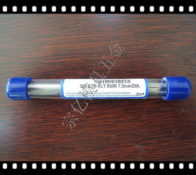 Imported authentic authentic American QCT tungsten steel straight twist 2.3mm-3.7mm alloy reamer