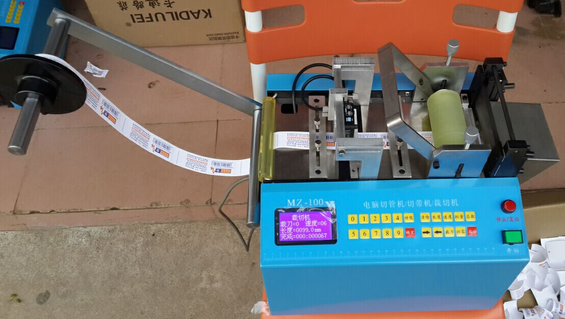 La máquina de cortar el tubo de PVC de carga la máquina de corte de manga a reiniciar el pago de una máquina de corte