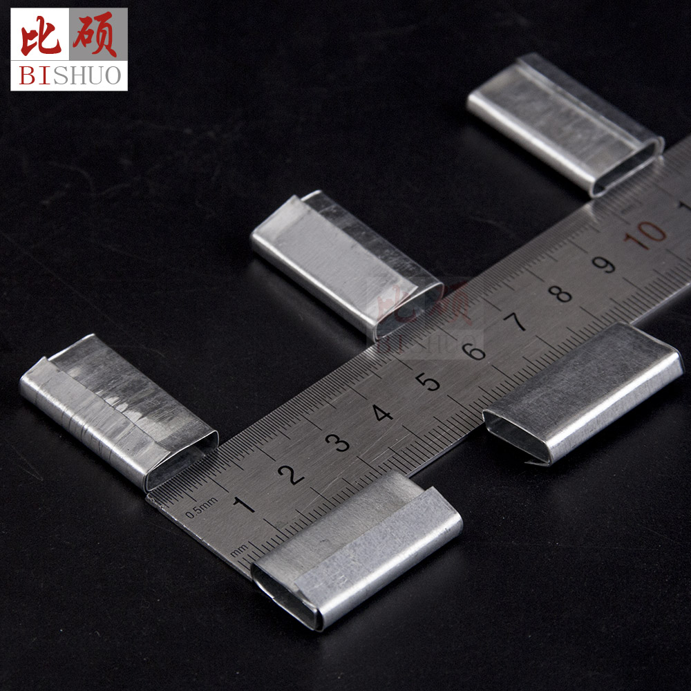 Packing belt buckle 12mm metal packing packing packing buckle buckle buckle PP plastic packing buckle machine