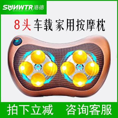 konde elektrisk massage pude bil massage pude multifunktionelle halshvirvel massage til tilbage og talje massage anordning