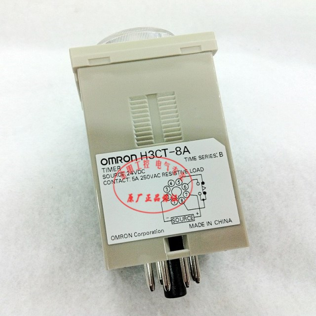 원산지 완제 정품 欧姆龙 OMRON 시간 계전기 H3CT-8A (B) 24VDC