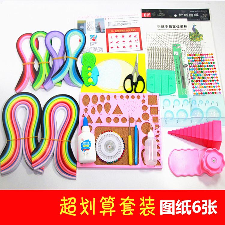 Yan paper rolls of paper material manual material Yan paper kit manual paper folding materials for children