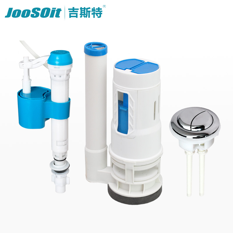 Toilet fittings, old toilet, water tank, water saving parts, conjoined split single button inlet valve, drain valve