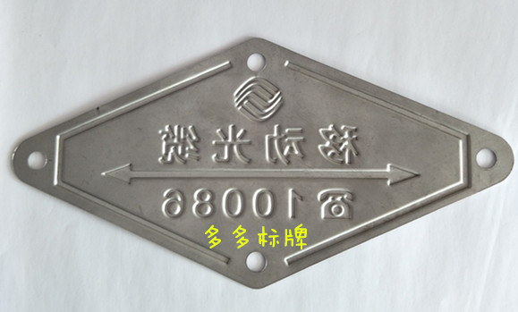 Stainless steel power, high voltage and low voltage cable signs, concave and convex corrosion, screen printing, stamping aluminum plate, nameplate customization