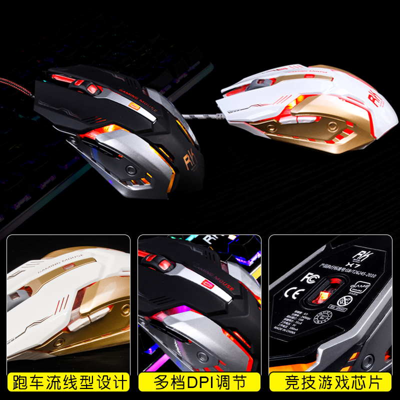 RK920 mechanical keyboard and mouse set, 104 keys wire game, key mouse set, green axis, black shaft, red shaft, tea shaft