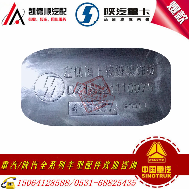 Den betrag von Original - zubehör de longxin m3000 Tür auf Tür auf Tür ein gelenk betreffen - plastik