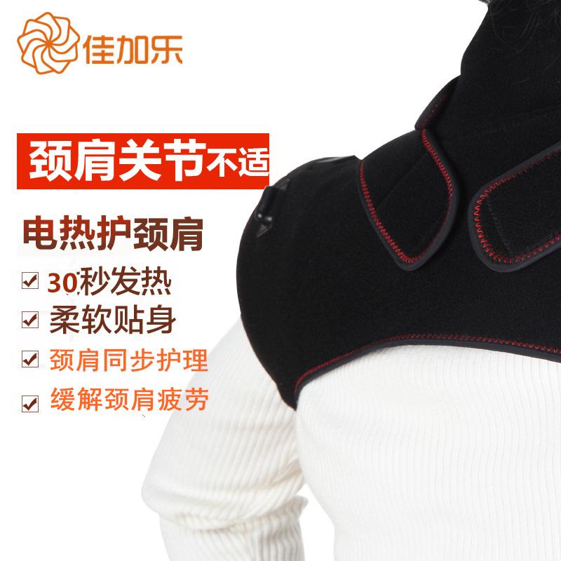 Signora fomentano la Spalla del riscaldamento elettrico di protezione termica ad alimentazione USB della nuca del Mobile.