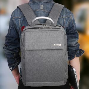 男女士商务背包电脑包韩版大容量15.6寸14学生充电双肩包旅行书包