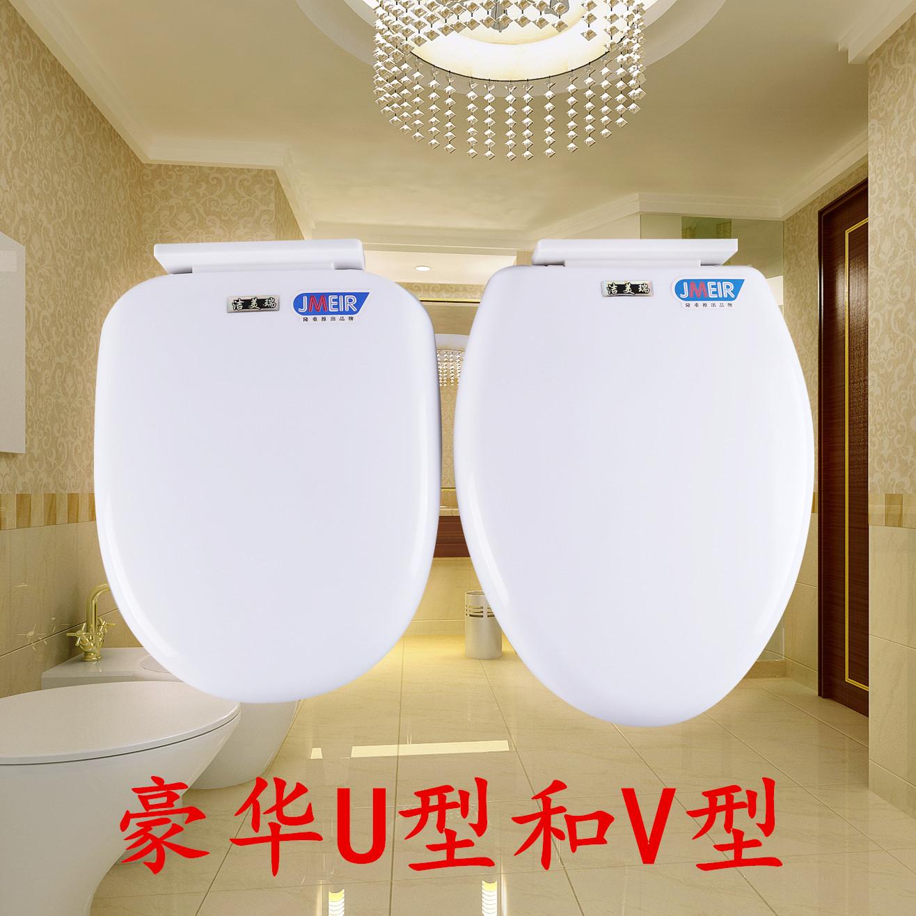 Couvercle de si ge de toilette paissie universel le couvercle de toilette de - Couvercle de toilette ...
