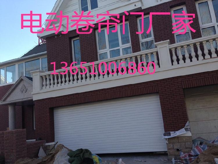 пекин электрический ручной створка двери, двери Европейского изоляции электрических дверь гаража кристалл дверь ворота противопожарная дверь