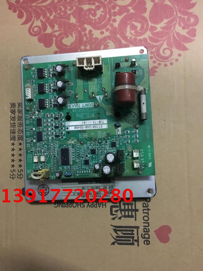 Daikin klimaanlagen mehrere online - Maschine, zubehör RHXYQ8PY1 fan - P - Platte PC0511-1 (a) fan - modul