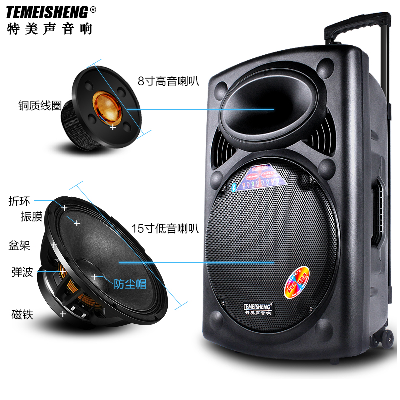 Sounding 2305S-16 outdoor sound square dance 15 inch high power pull rod lithium battery charging Bluetooth sound box