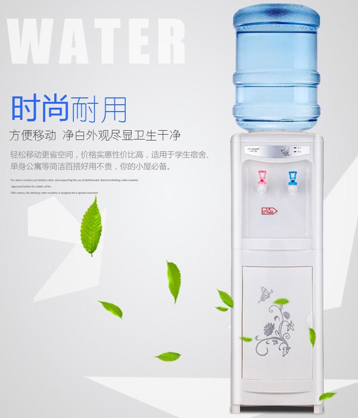 ζεστό και κρύο νερό ψύξης μηχανές γραφείου κάθετη πάγο θερμοκρασία βράζει στο σπίτι της υγείας, καθαρό γυαλί μηχανή αυτόματης εμφιαλωμένο νερό
