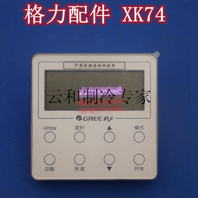 háztartási vízmelegítőt XK74. a kijelző 30296000045 K线 irányító ZX6045 a kezét.