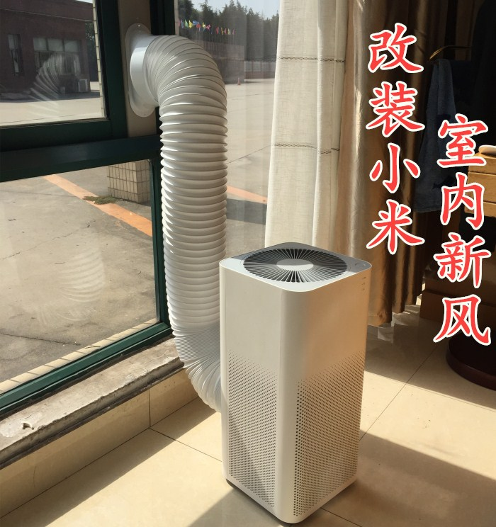 アワ空気清浄機米皮家庭用新風システム松下フィリップス雾霾以外PM2.5