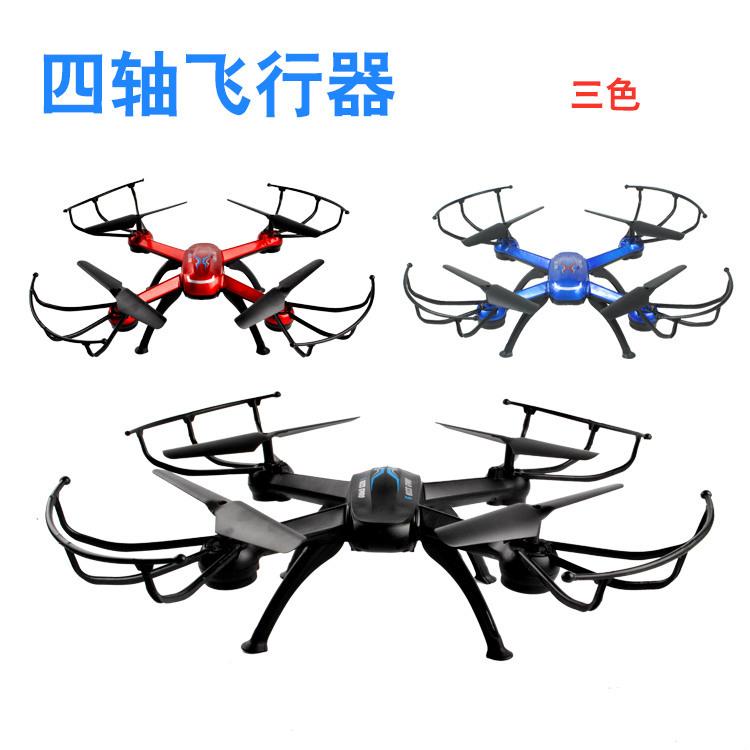 Távirányító repülőgép 2.4G quadcopter UAV fény 360 Tilt-resistant HD antenna elektromos játékok
