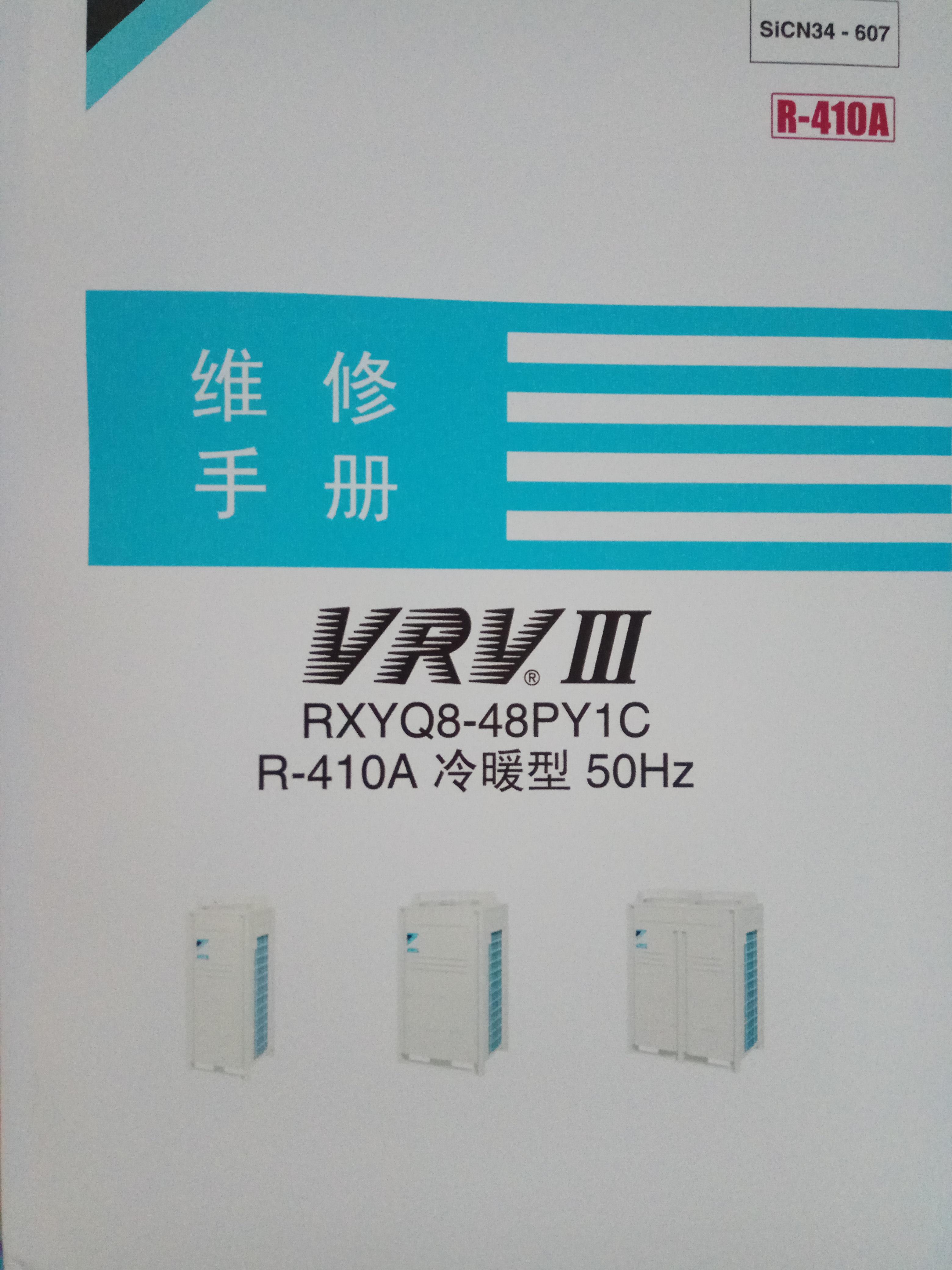 Daikin klimaanlagen - RXYQ8-48PY1C WARTUNG der Daten innerhalb der VRV3 Handbuch