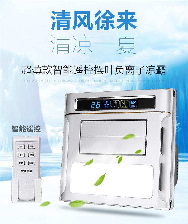 Η μεγάλη δύναμη κουλ ανεμιστήρα οροφής ολοκληρωμένη ανώτατο όριο ταχύτητας αέρα ψύξης τουαλέτα πολύ λεπτή τηλεχειριστήριο κρύο Pa κουζίνα