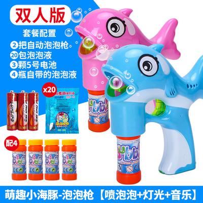 全自动电动吹泡泡机相机网红同款儿童泡泡机玩具泡泡枪泡泡水