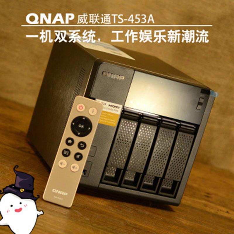 QNAP QNAP TS-453B mini hálózati tárolóeszköz Cloud Storage NAS