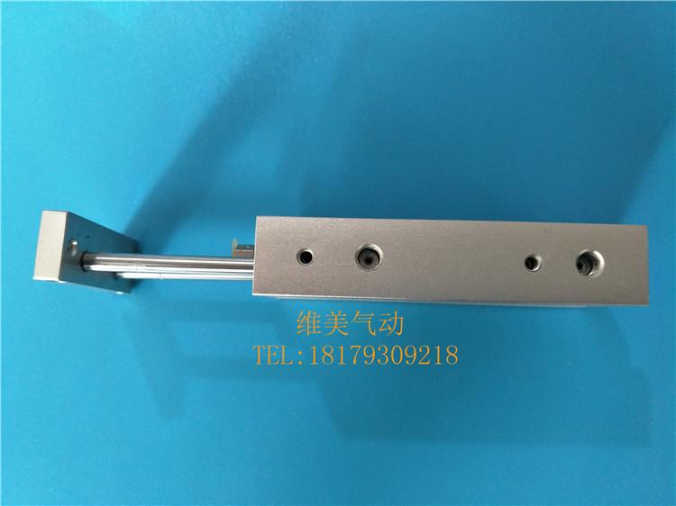 CXSL10-70/100/125/150 cilindru dublu. dublu in ghidul cu mingea pe un cilindru