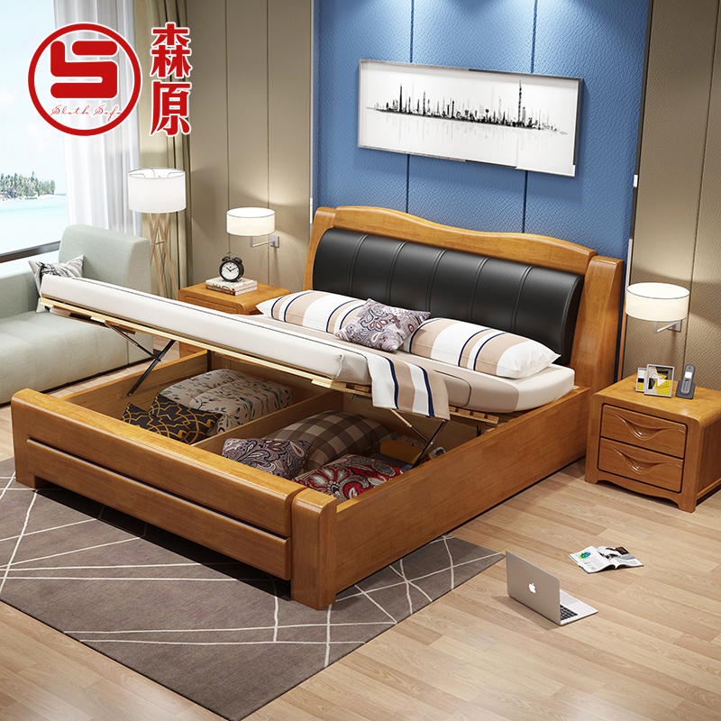 All solid wooden double Zhuwo 1.8 meters 1.5 meters bedroom modern minimalist oak bed economical soft on the marriage bed