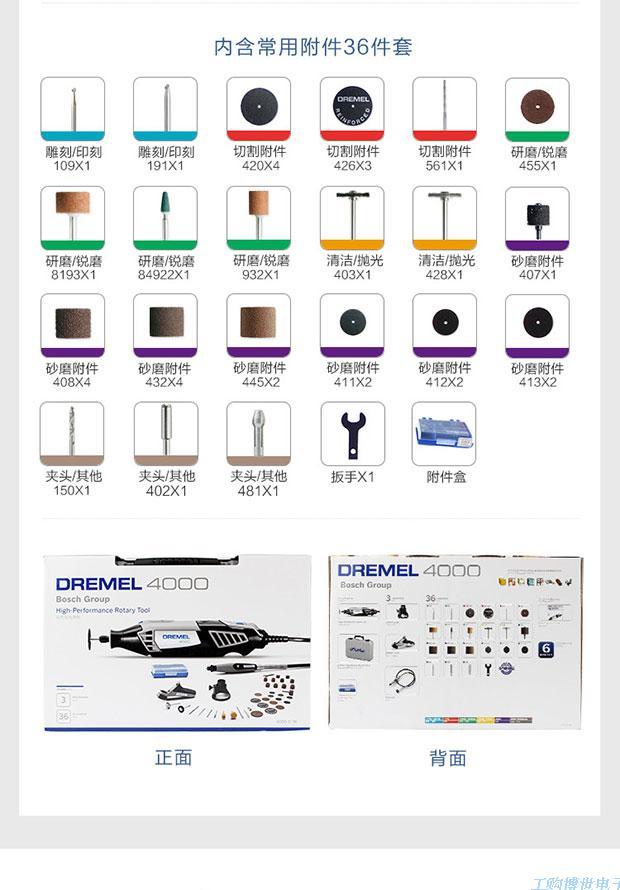 가져온 된 DREMEL Zhuo 메이 4000-3 / 36 전기 밀 연 삭 기계 F0134000RA 새로운 특별 한