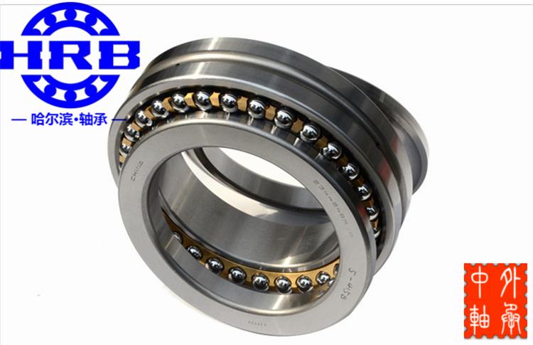 HRB 234422 BMP5 D2268122K 하얼빈 양용 추력 정밀 기계 공구 베어링 p4