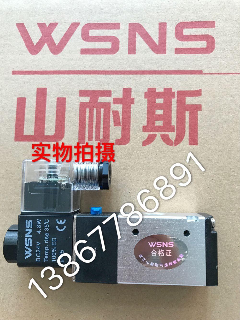 SMC pneumáticos AIRTAC válvula solenóide Da válvula, válvula de controle 3V210-083V220-08 Direito reservado