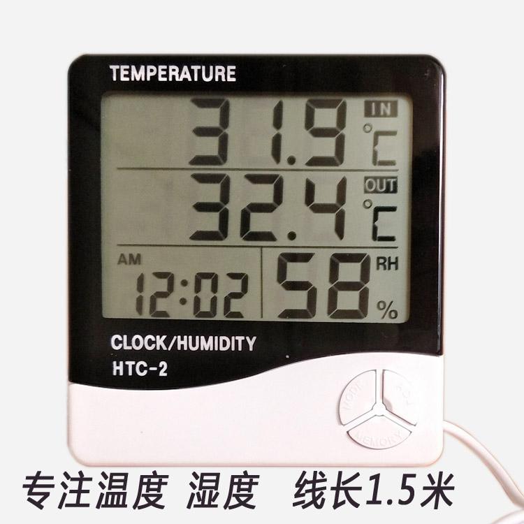 전자 数显 휴미처 미터 데리고 기웃거리다 온도계 HTC-2E 정확하다 디지털 테이프 시계 온도계