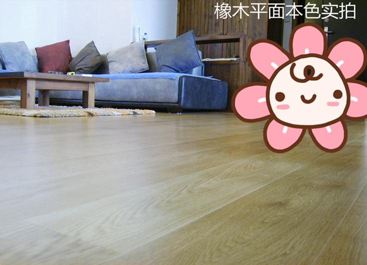 Nanjing de marque de plancher, le plancher composite en bois multicouche, la protection de l'environnement, et peut être adapté à l'environnement de chauffage géothermique