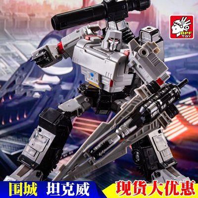 BPF 变形玩具金刚合金放大版SIEGE围城系列V级坦克威震m天围城柱