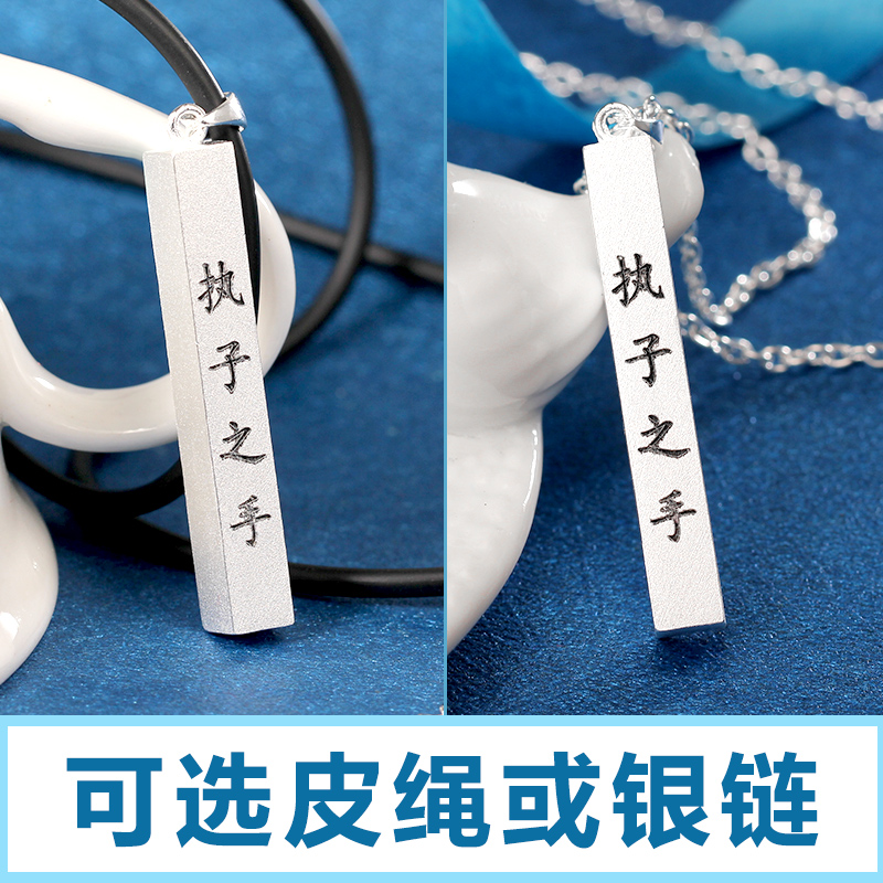 925 silver custom Silver Pendant 952 lovers customized lettering name necklace DIY creative personality and solid