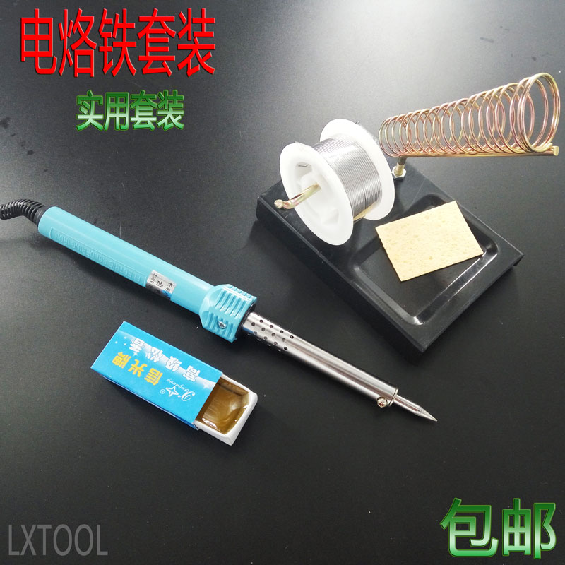 Electric iron electric iron Luo Luo Luo suit 60W sponge iron colophony soldering wire students mobile phone repair household