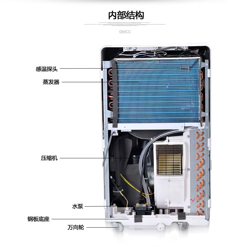 正品打折移动空调 GMCC大1.5匹单冷除湿制冷厨房商用一体机空调免