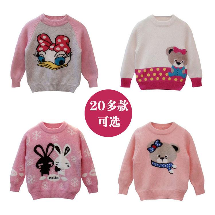 新款儿童羊绒衫女童羊绒衫圆领卡通毛衣宝宝羊绒衫女童套头羊毛衫