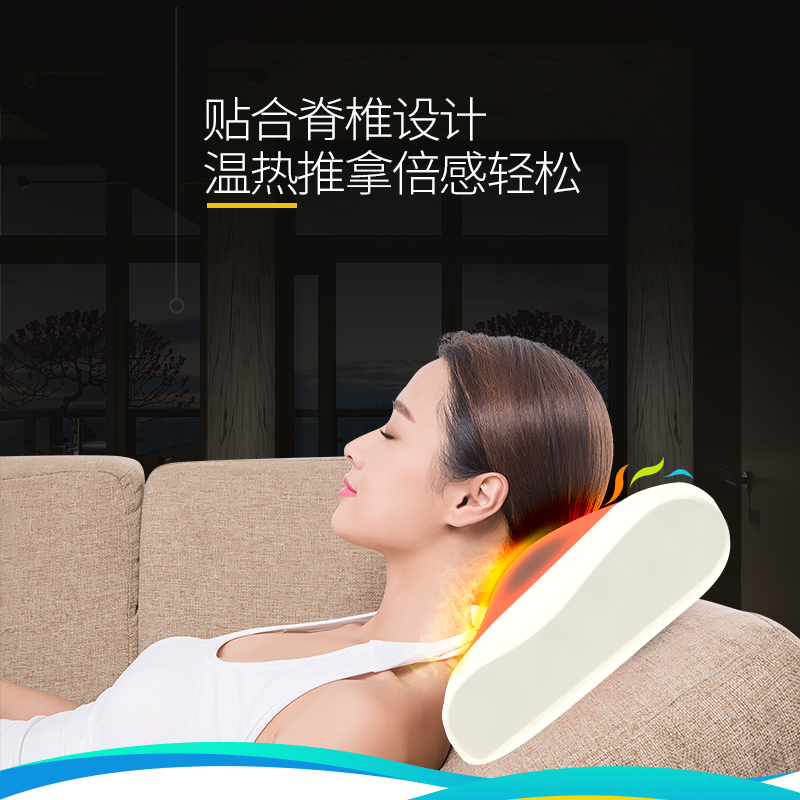 Jia Ren masaje masajeador cervical más con todo el cuerpo en función de la cintura del Ministerio casa de hombro y cuello almohada cojín eléctrico