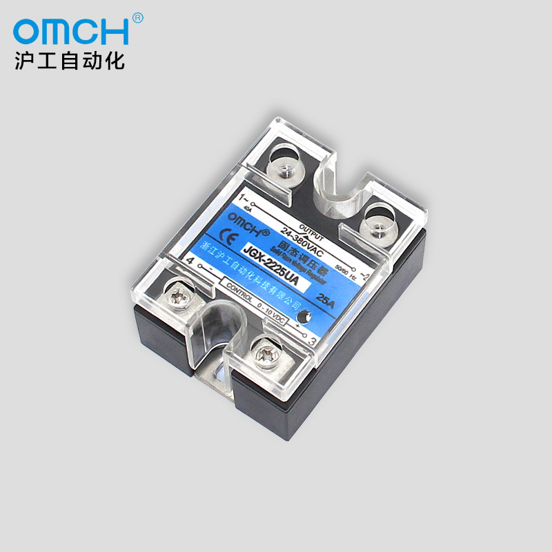 OMCH/ Shanghai industrial automation JGX-2225UA solid state voltage regulator (voltage type) 25A