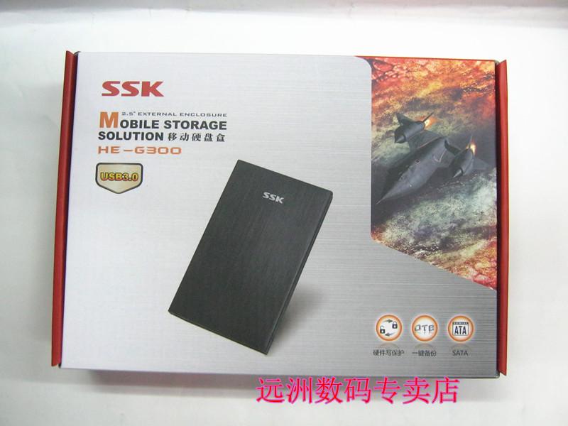 Ssk biao Wang G300USB3.0SSD mobile festplatte skyfire - 2,5 - Zoll - sata - Port - notebook