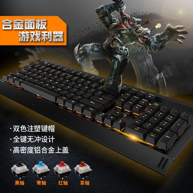- EK812 perifera dahl och svart och grönt te axel mekaniskt tangentbord av metall samt kabel - tv - spel -